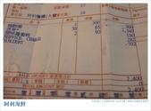 阿利海鮮~101.09.10:11.1另外加點的部份(消費停車可折抵3小時)