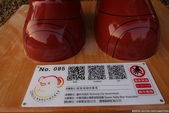 2013泰迪熊台中樂活嘉年華~102.11.27:26.jpg