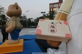 2013泰迪熊台中樂活嘉年華~102.11.27:39.jpg