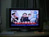 總統大選:NHK新聞報導