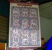 內埔老街20070405:PICT0946.JPG