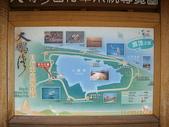 大鵬灣:大鵬灣970511