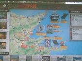 北九州:臼杵觀光地圖