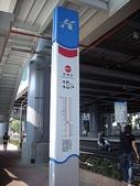 2009高雄世界運動大會:IMGP5516.JPG