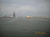 2009高雄世界運動大會:高雄港渡輪遠望