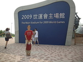 2009高雄世界運動大會:IMGP5554.JPG