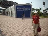 2009高雄世界運動大會:IMGP5528.JPG