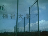 名古屋:福大