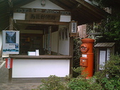 名古屋:郵便局
