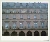 法國2007822:Louvredehotel