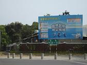 2009高雄世界運動大會:IMGP5517.JPG