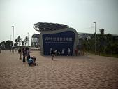 2009高雄世界運動大會:IMGP5555.JPG