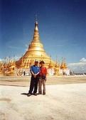 緬甸:大奇力