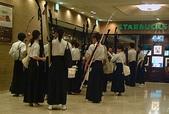 名古屋:學習院大