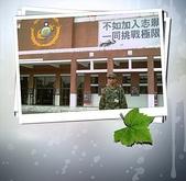 陸戰隊970714:兵