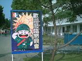 官田新訓961026:PICT0061
