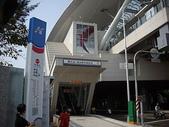 2009高雄世界運動大會:IMGP5518.JPG
