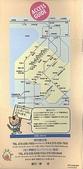 河內長野:SAKAImap