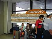 南九州:熊本空港