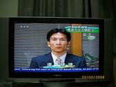 總統大選:馬英久當選NHK報導