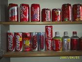 可樂達人20070405:可樂達人