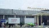 深圳:拱北關