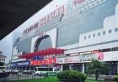 深圳:深圳火車站前