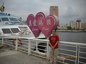 2009高雄世界運動大會:真愛碼頭.JPG
