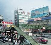 深圳:拱北車站