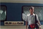 香港:廣九鐵路