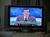 總統大選:馬英久