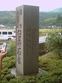 北九州:國寶臼杵
