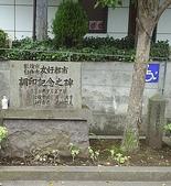 北九州:臼杵姊妹市