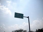 大鵬灣:朴子