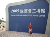 2009高雄世界運動大會:IMGP5552.JPG