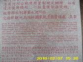 賽嘉990207:IMG_0022.JPG
