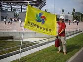2009高雄世界運動大會:IMGP5533.JPG