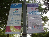 2009高雄世界運動大會:IMGP5521.JPG