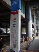 2009高雄世界運動大會:IMGP5514.JPG