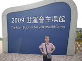 2009高雄世界運動大會:IMGP5553.JPG