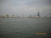 2009高雄世界運動大會:IMGP5561.JPG