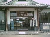 北九州:長崎蛋糕店
