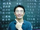 魔術師:姜伯泉老師