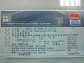 K-1 台北:DSC01549.JPG