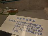990411弱勢家庭服務(烏大龍探路):台中火力發電廠019.jpg