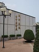 990411弱勢家庭服務(烏大龍探路):台中火力發電廠000.jpg