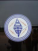 990411弱勢家庭服務(烏大龍探路):台中火力發電廠002.jpg