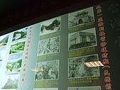 990411弱勢家庭服務(烏大龍探路):台中火力發電廠004.jpg