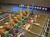 990411弱勢家庭服務(烏大龍探路):台中火力發電廠008.jpg