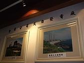 990411弱勢家庭服務(烏大龍探路):台中火力發電廠010.jpg